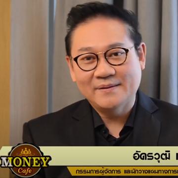 iWS Wealth Advisory Limited
